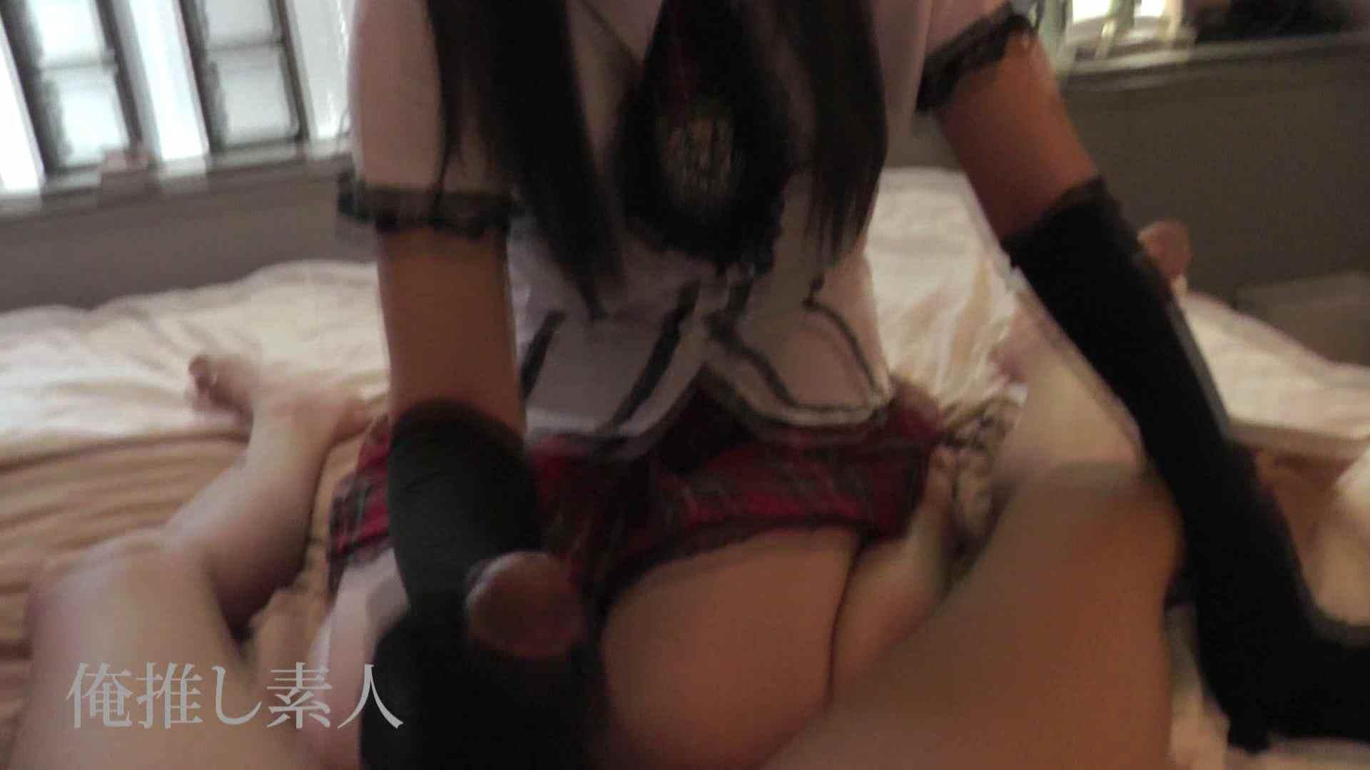 俺推し素人 EカップシングルマザーOL30歳瑤子vol3 人妻の裸体  103枚 12