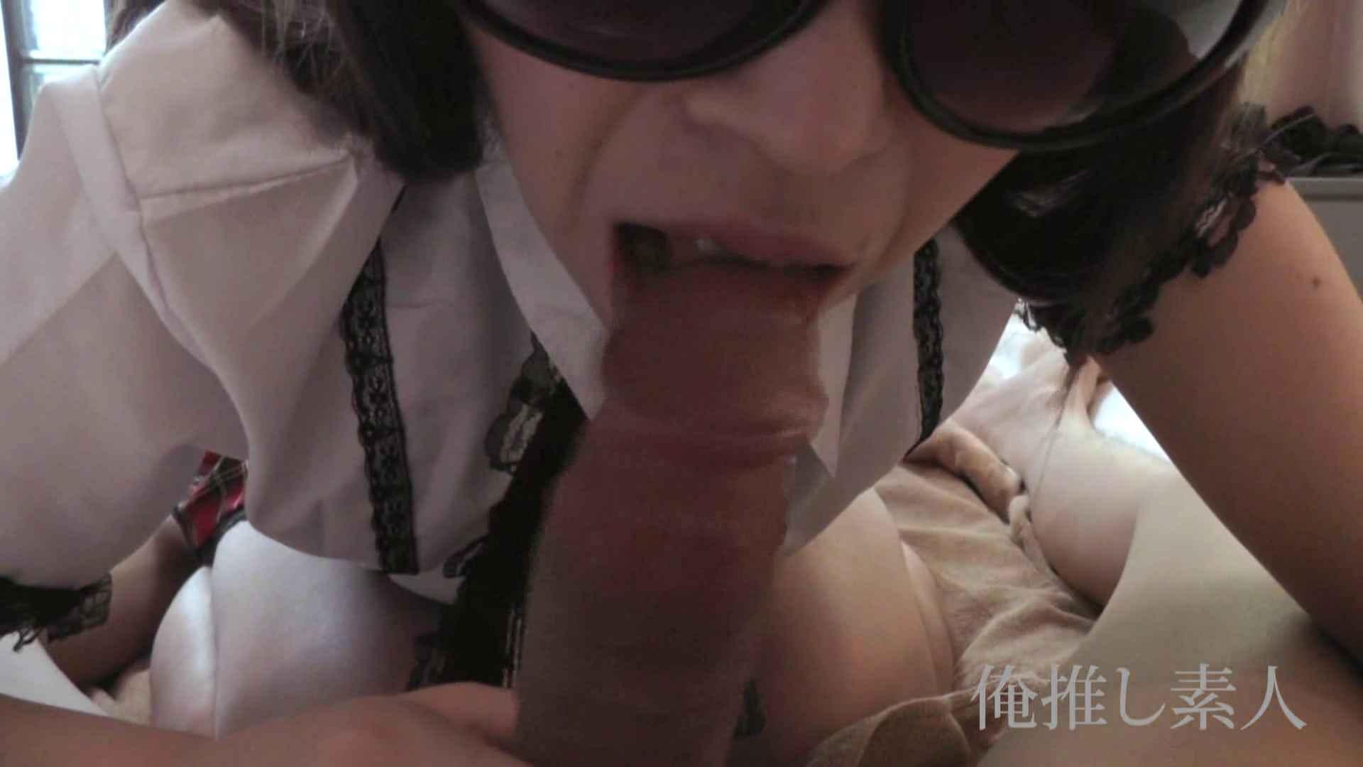 俺推し素人 EカップシングルマザーOL30歳瑤子vol3 人妻の裸体   投稿  103枚 33