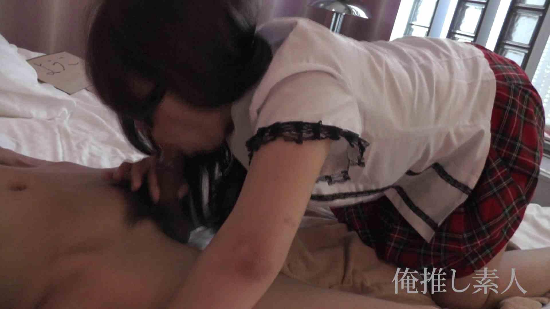 俺推し素人 EカップシングルマザーOL30歳瑤子vol3 人妻の裸体   投稿  103枚 41