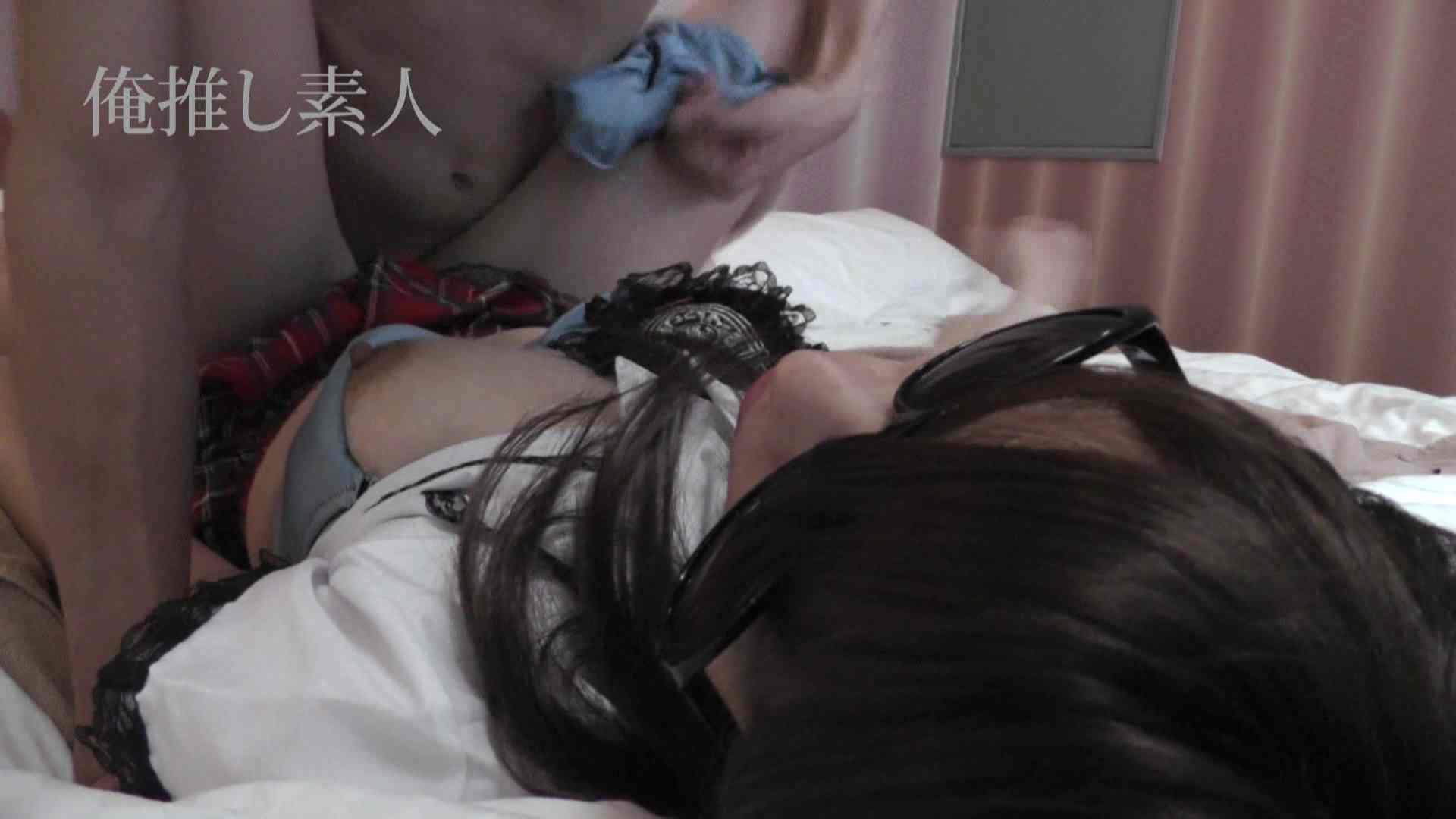俺推し素人 EカップシングルマザーOL30歳瑤子vol3 エッチなOL セックス無修正動画無料 103枚 82