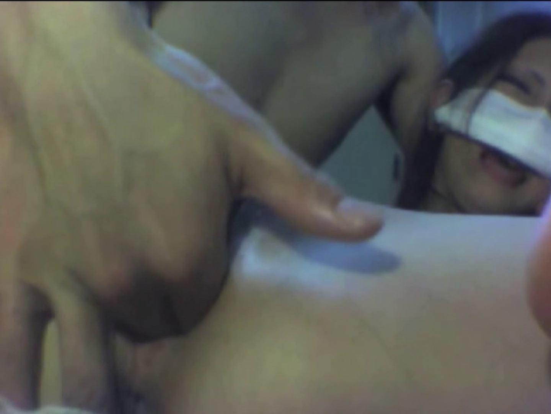 ガチンコ!!激カワギャル限定個人ハメ撮りセフレ編Vol.06 エッチなOL  78枚 48