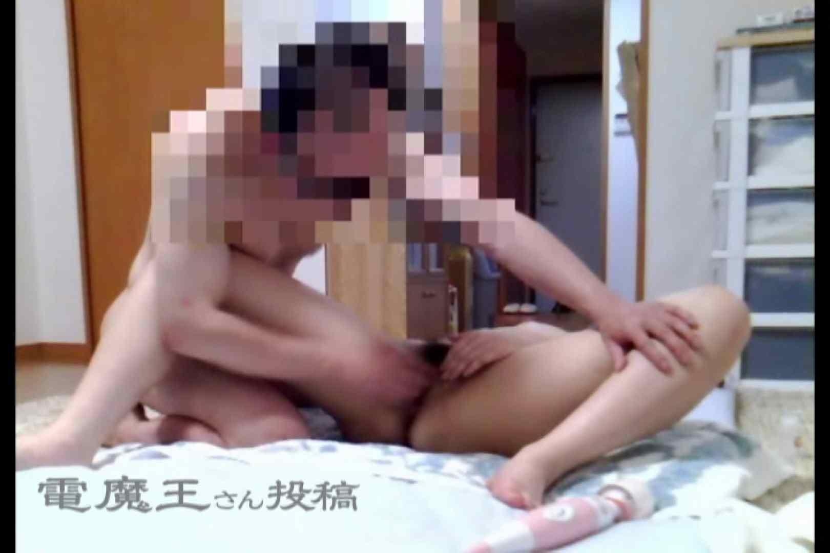 電魔王さんの「隠撮の部屋」ラム 0 | ポチャ  105枚 87