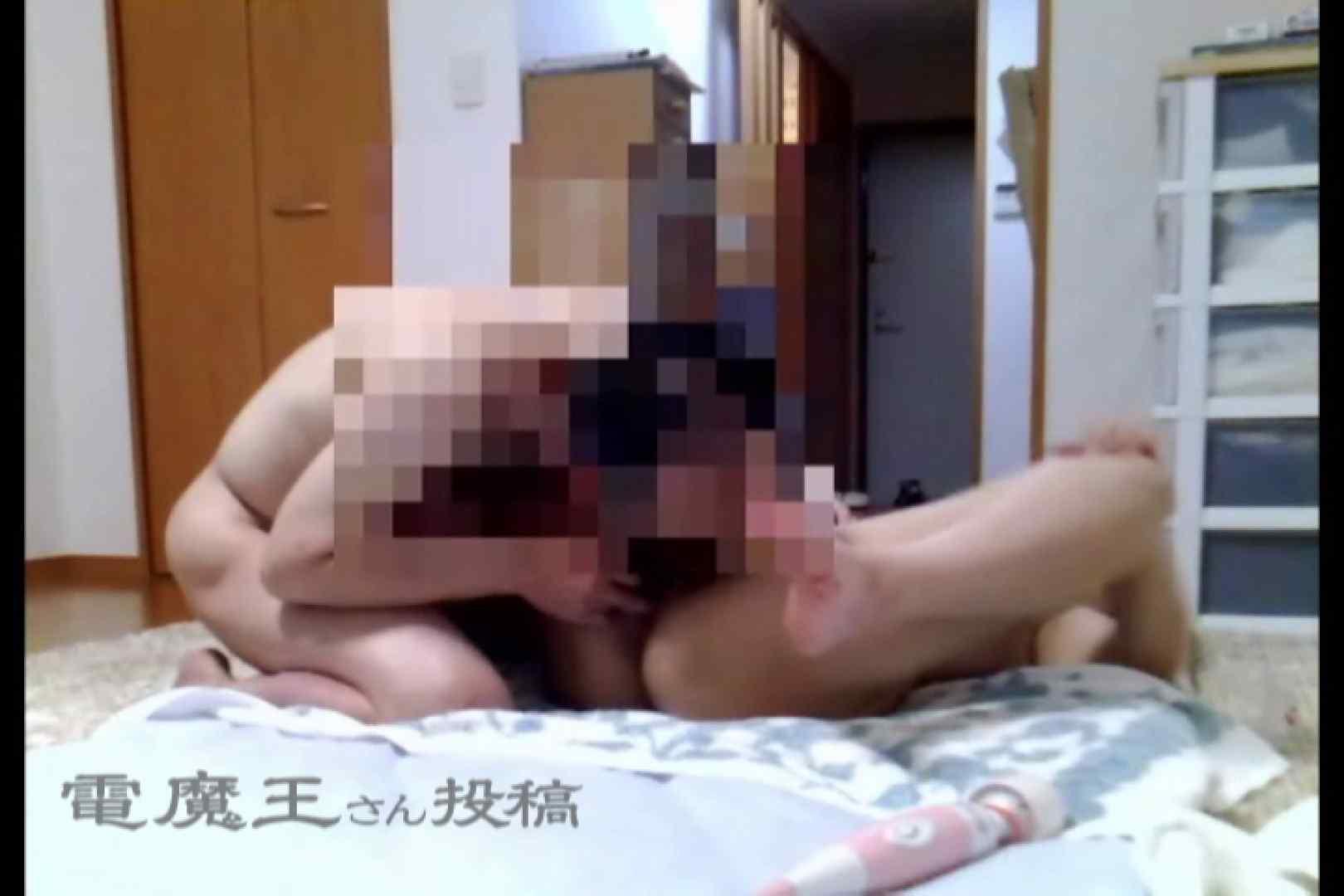 電魔王さんの「隠撮の部屋」ラム 0  105枚 94