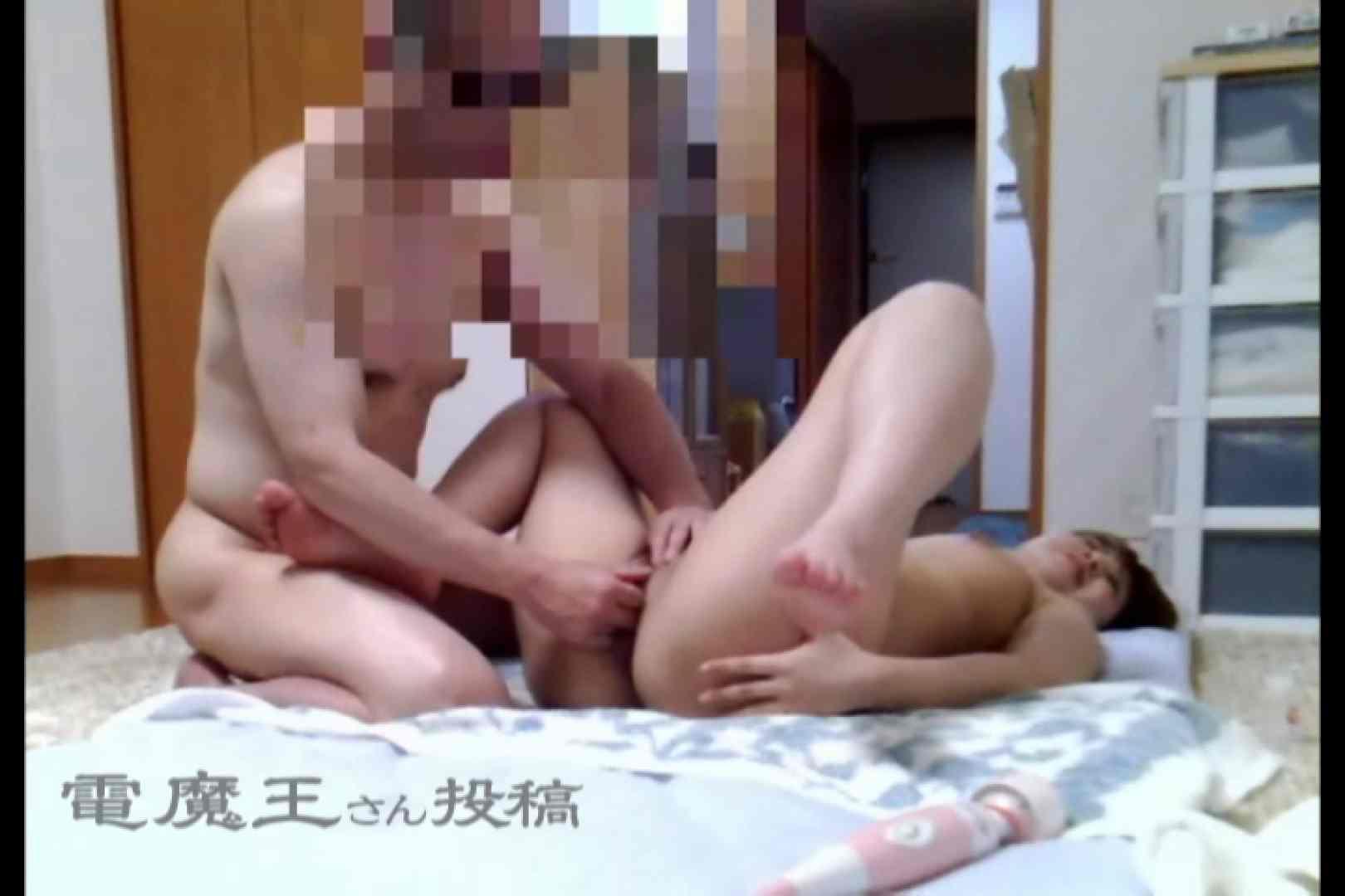 電魔王さんの「隠撮の部屋」ラム 0 | ポチャ  105枚 97