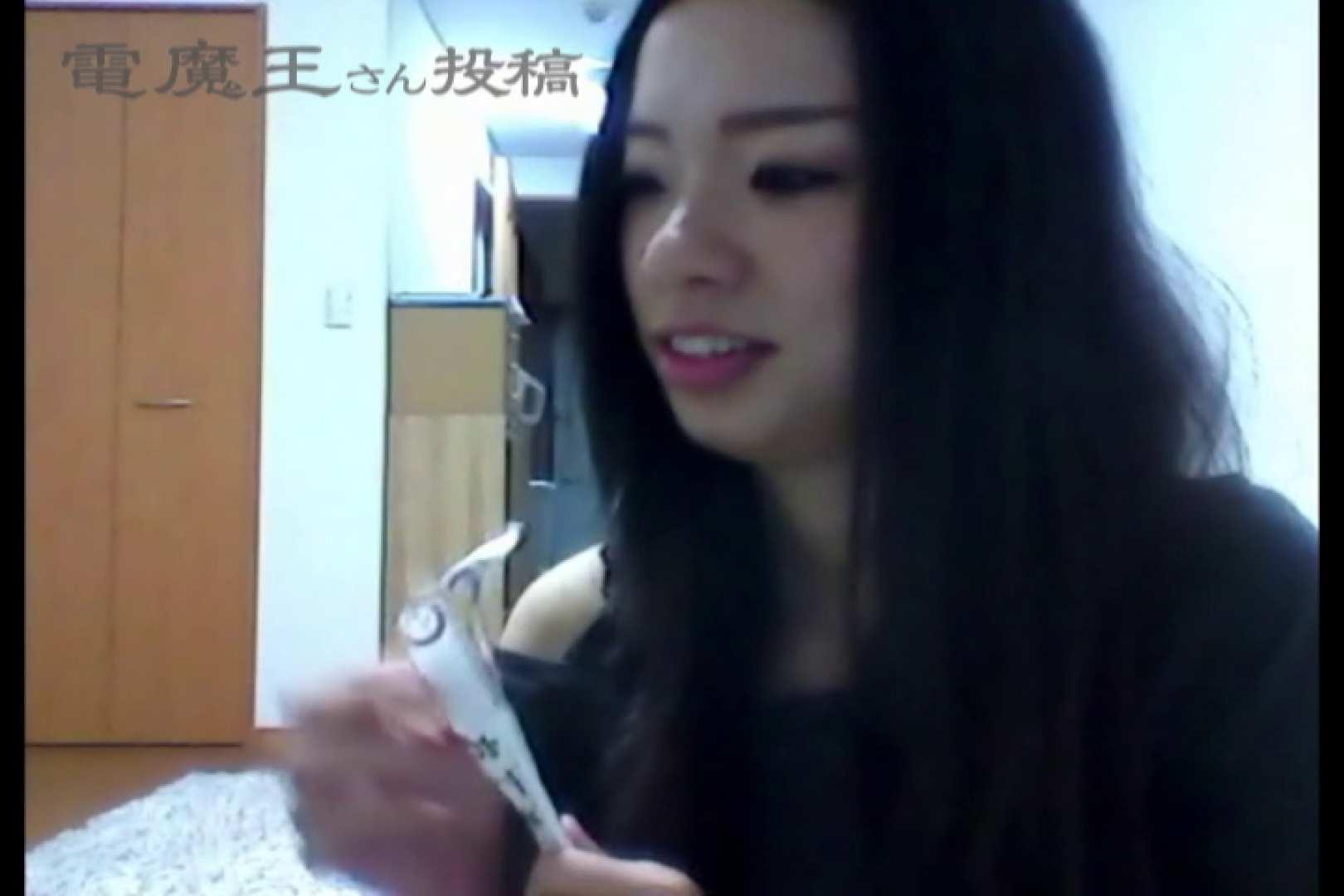 電魔王さんの「隠撮の部屋」アイカ シャワー  108枚 12