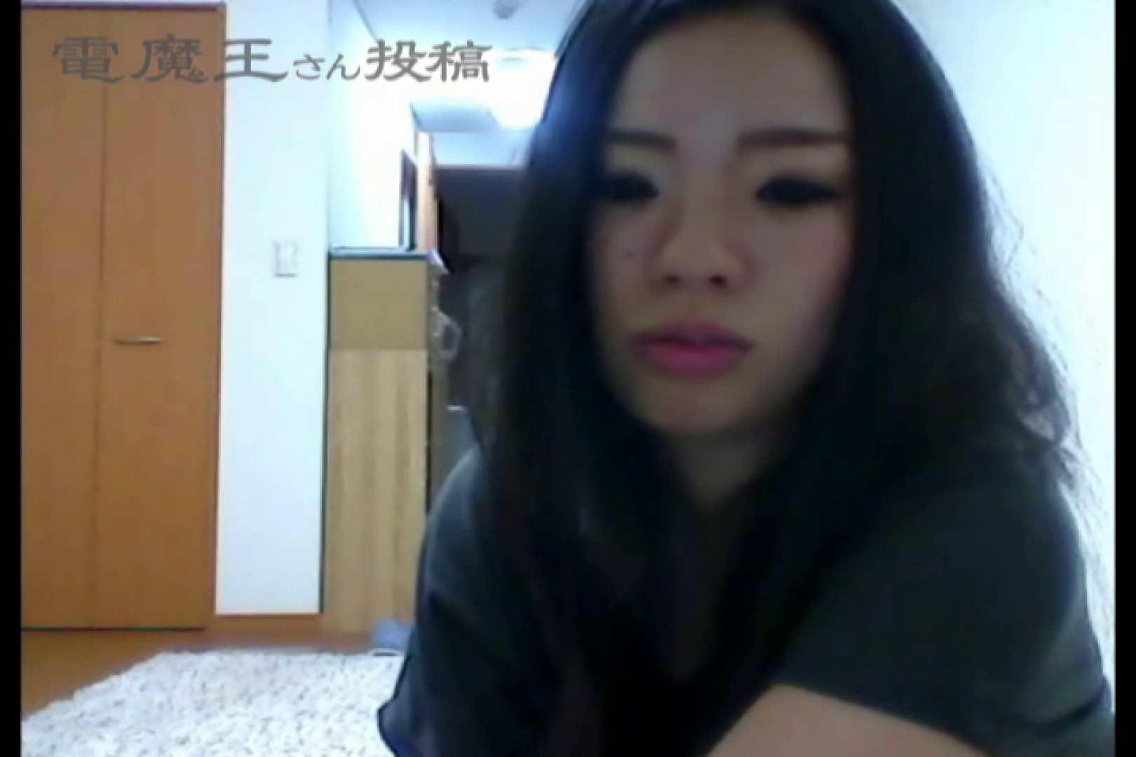 電魔王さんの「隠撮の部屋」アイカ シャワー  108枚 39
