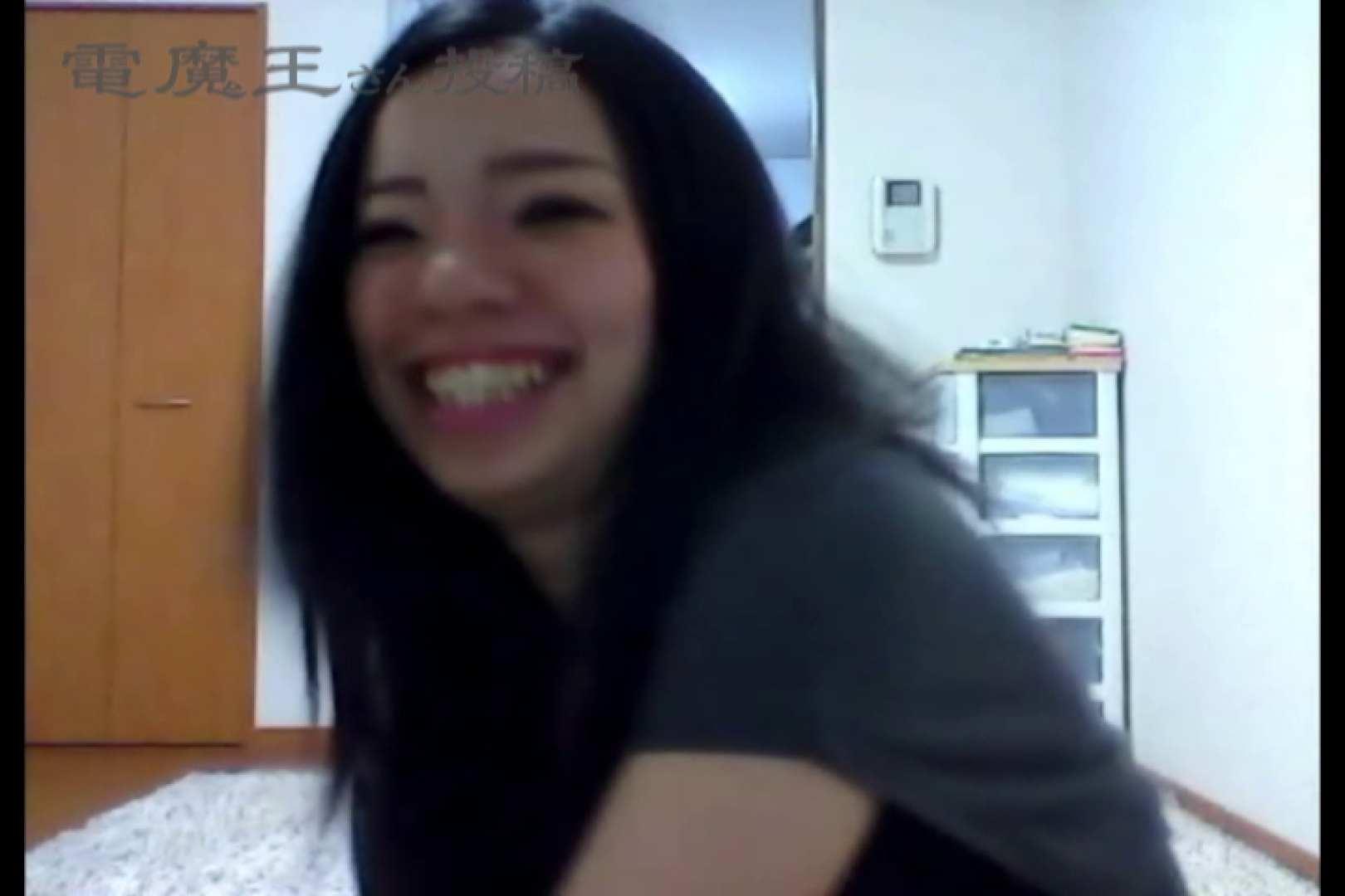 電魔王さんの「隠撮の部屋」アイカ 電マ われめAV動画紹介 108枚 44