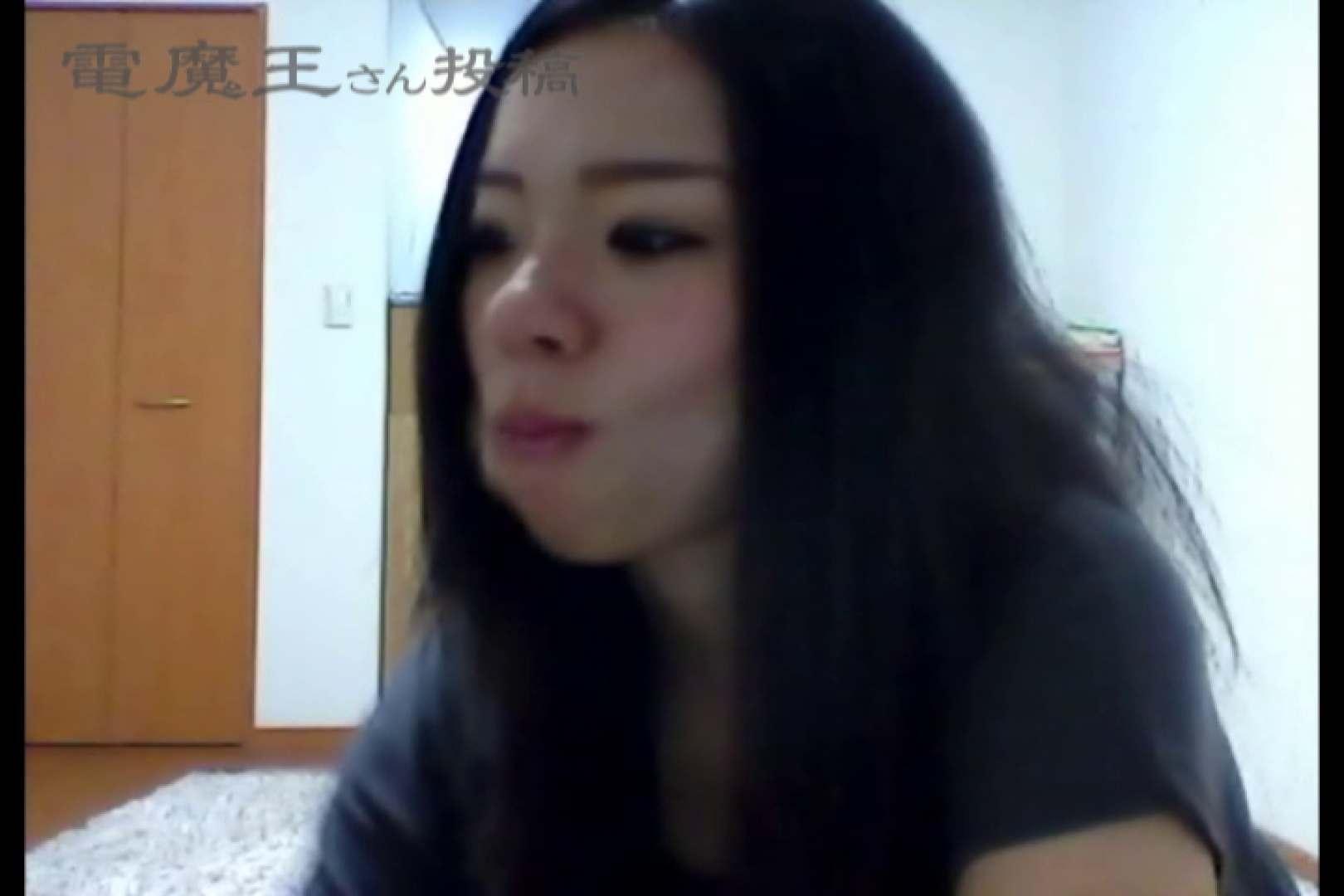 電魔王さんの「隠撮の部屋」アイカ 電マ われめAV動画紹介 108枚 74