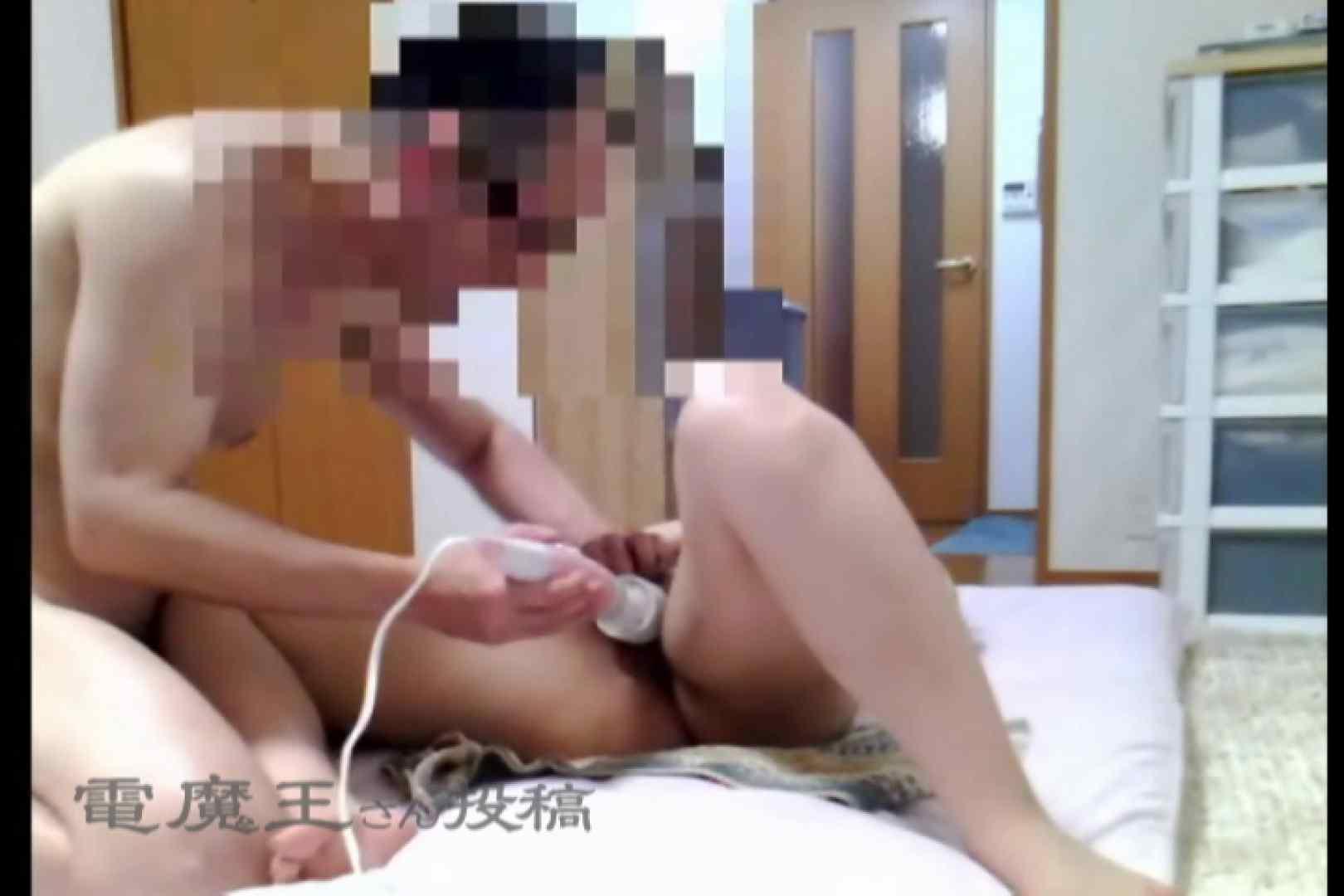 電魔王さんの「隠撮の部屋」リンカ 0  110枚 84