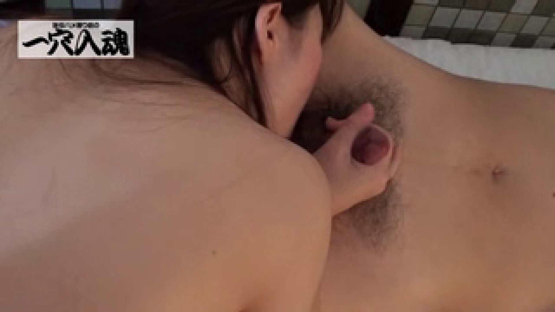 一穴入魂 セフレを友人と3P スケベ セックス画像 84枚 51