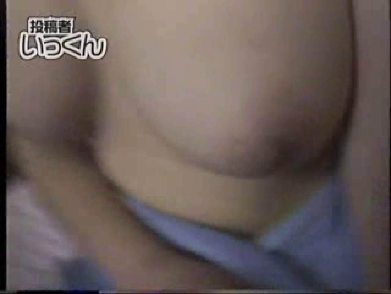 調教師いっくんの 巨乳ロリっ子22歳きみこ 巨乳炸裂  102枚 6