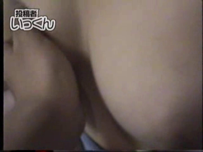 調教師いっくんの 巨乳ロリっ子22歳きみこ 巨乳炸裂 | 投稿  102枚 7