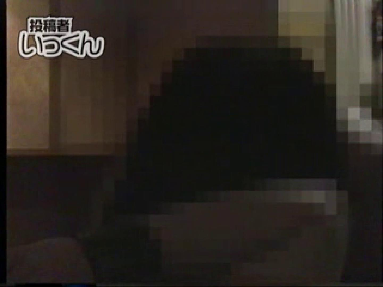 調教師いっくんの 巨乳ロリっ子22歳きみこ 巨乳炸裂 | 投稿  102枚 25
