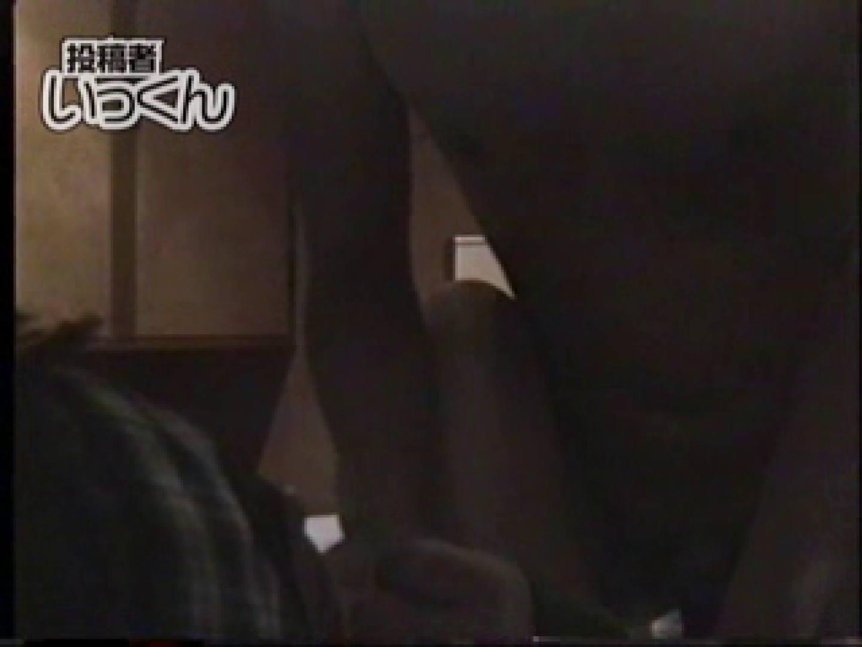 調教師いっくんの 巨乳ロリっ子22歳きみこ 巨乳炸裂 | 投稿  102枚 28