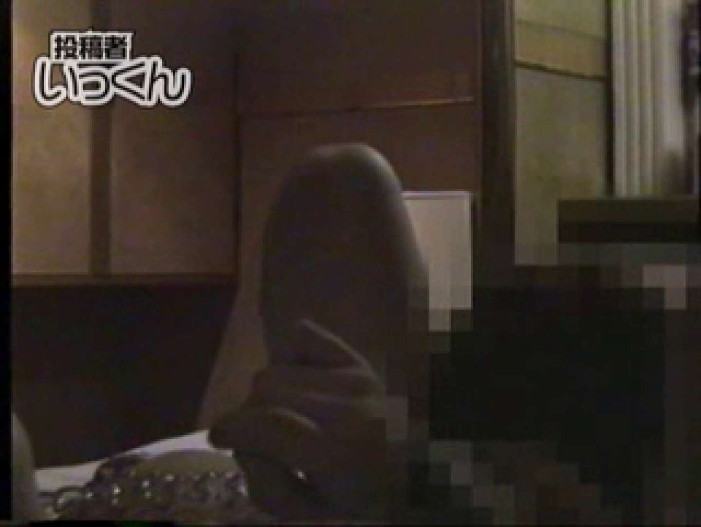 調教師いっくんの 巨乳ロリっ子22歳きみこ ロリ AV無料動画キャプチャ 102枚 44