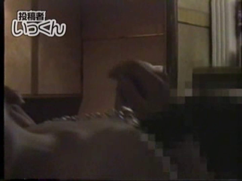 調教師いっくんの 巨乳ロリっ子22歳きみこ 巨乳炸裂 | 投稿  102枚 52
