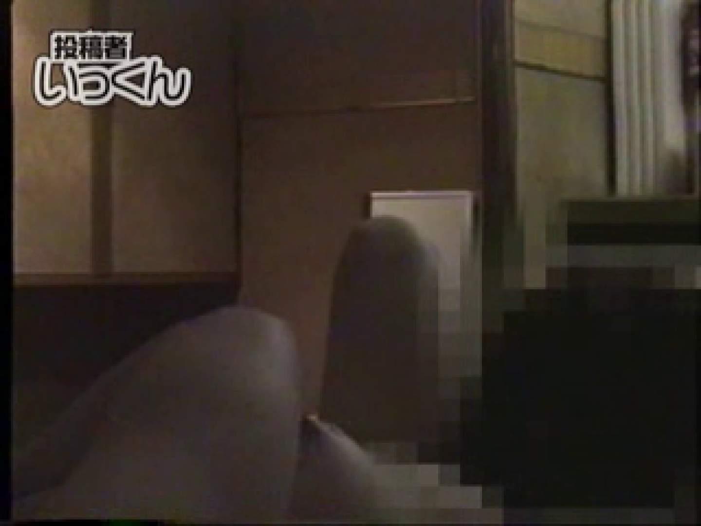 調教師いっくんの 巨乳ロリっ子22歳きみこ ロリ AV無料動画キャプチャ 102枚 56
