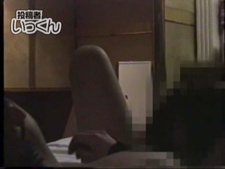 調教師いっくんの 巨乳ロリっ子22歳きみこ ロリ AV無料動画キャプチャ 102枚 74