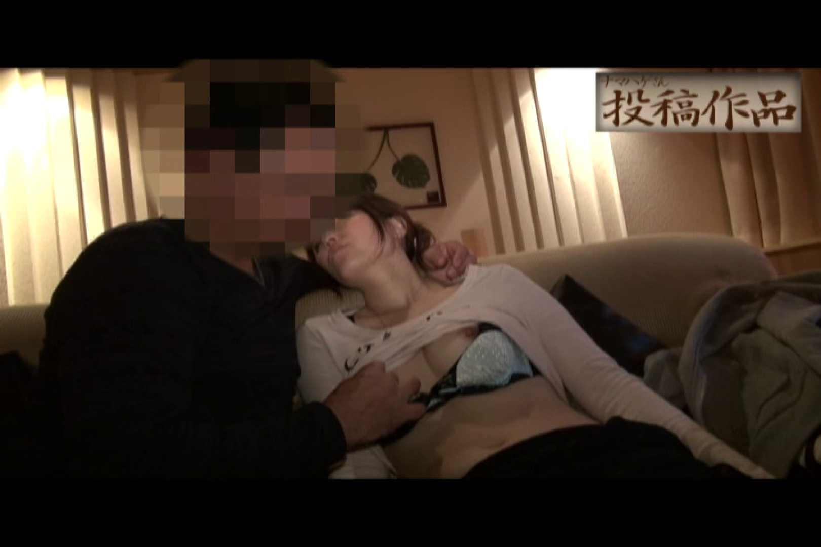 ナマハゲさんのまんこコレクション sakura エッチな熟女 ワレメ動画紹介 87枚 11