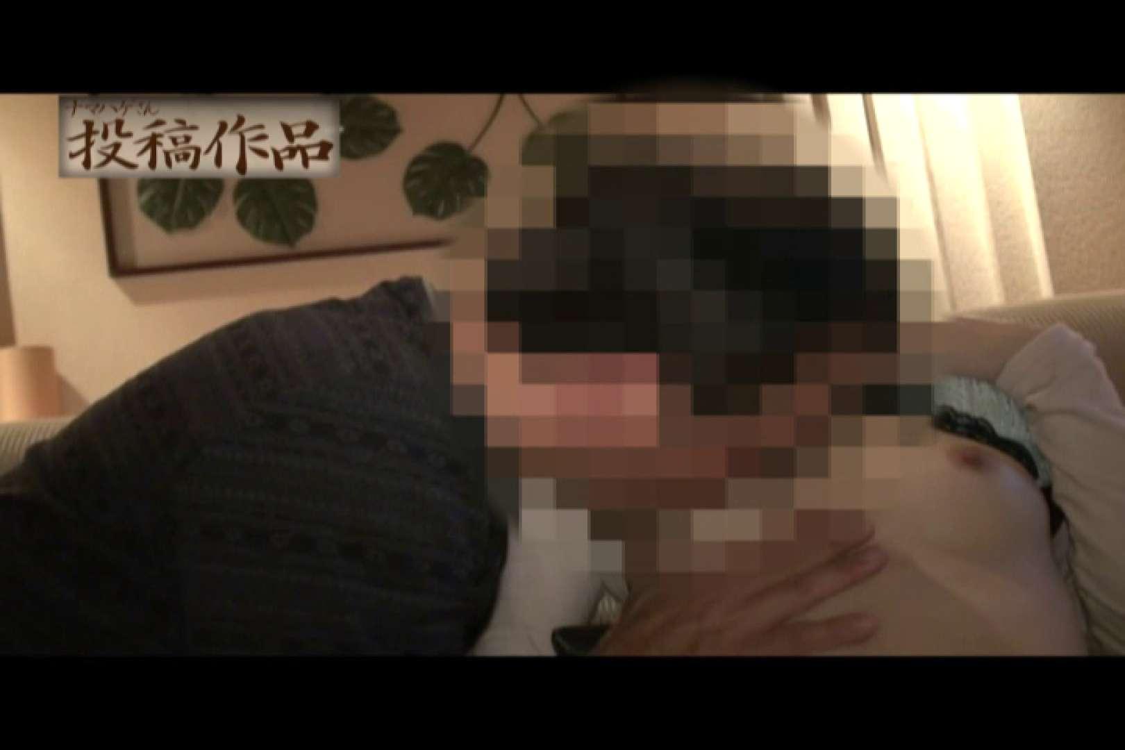 ナマハゲさんのまんこコレクション sakura リアルマンコ われめAV動画紹介 87枚 22