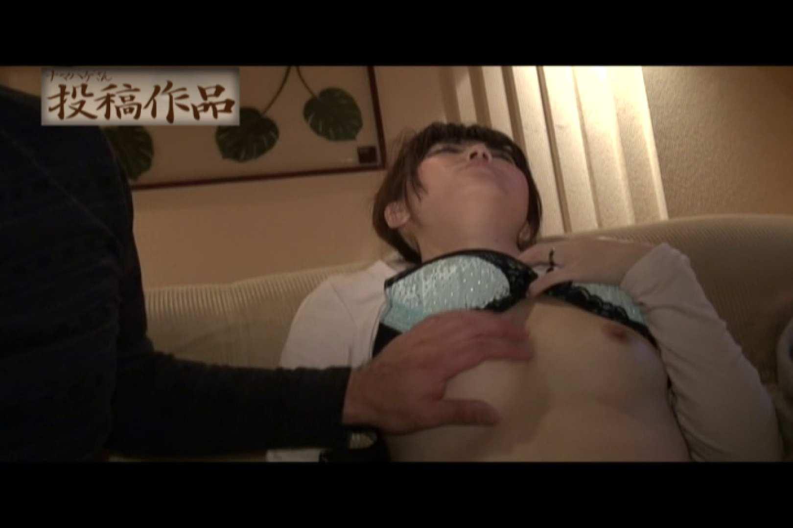 ナマハゲさんのまんこコレクション sakura エッチな熟女 ワレメ動画紹介 87枚 23