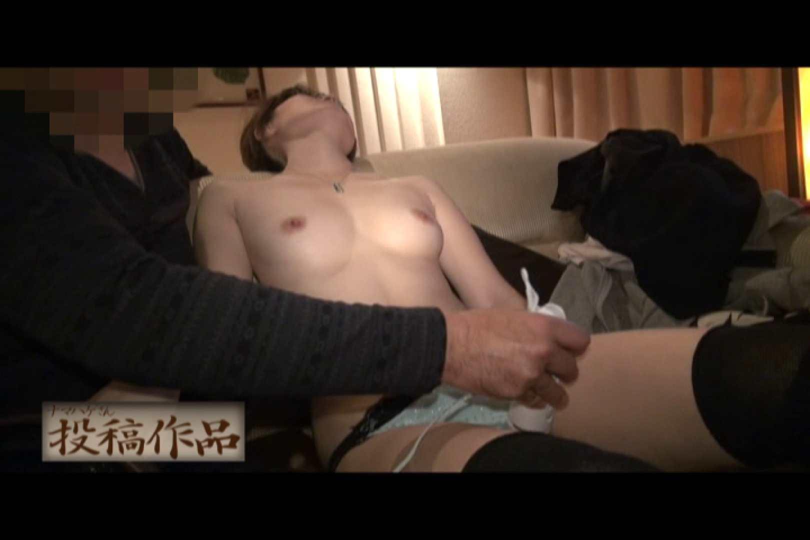 ナマハゲさんのまんこコレクション sakura エッチな熟女 ワレメ動画紹介 87枚 47